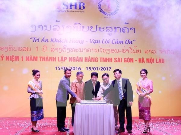 SHBank celebre le premier anniversaire de sa filiale au Laos hinh anh 1