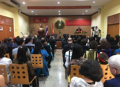 Les Vietnamiens de Thailande et de Mongolie fetent le Tet du Coq hinh anh 1