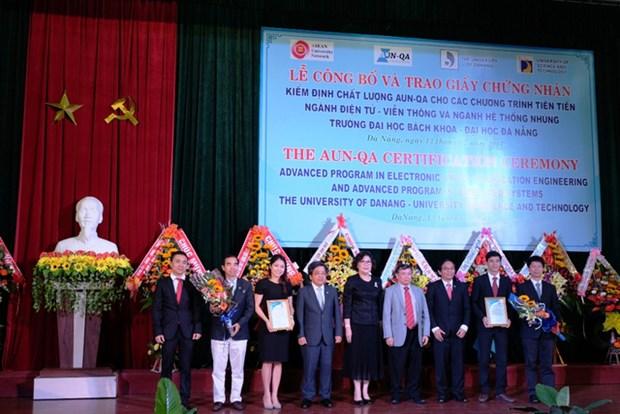 L'Universite des Sciences et  Technologies qualifiee par l'AUN-QA hinh anh 1