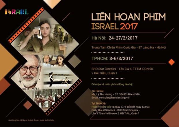 Projection gratuite de films israeliens a Hanoi et Ho Chi Minh-Ville hinh anh 1