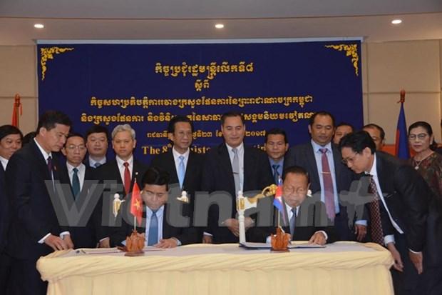 Reunion des ministres du Plan du Vietnam et du Cambodge hinh anh 1