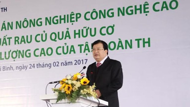 Mise en chantier d'un projet d'agriculture high-tech a Thai Binh hinh anh 1