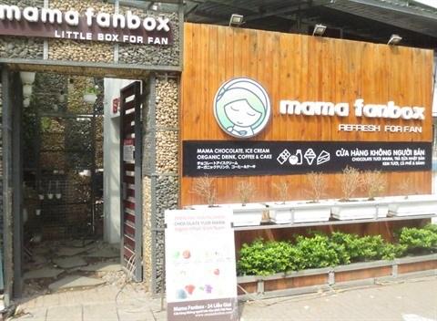 Le premier magasin sans vendeur a Hanoi hinh anh 1