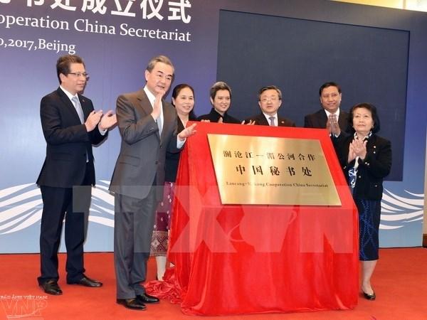 Chine : lancement du Secretariat national pour promouvoir la cooperation Mekong-Lancang hinh anh 1