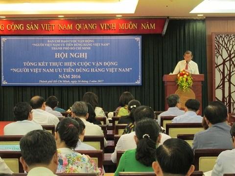 Ho Chi Minh-Ville : Des produits vietnamiens en vogue hinh anh 1