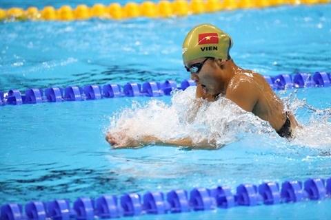 Les espoirs vietnamiens pour les SEA Games 29 hinh anh 2