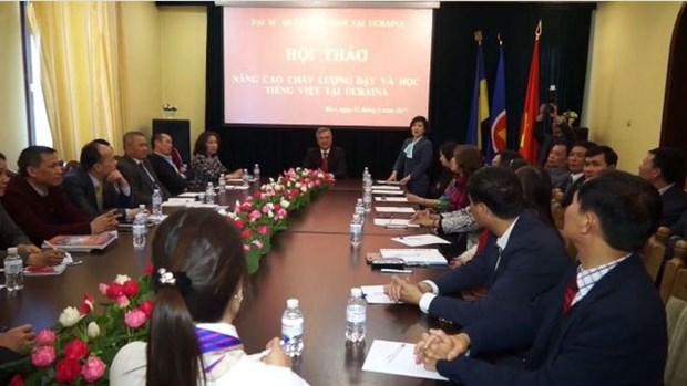 Ameliorer la qualite de l'enseignement et de l'apprentissage du vietnamien en Ukraine hinh anh 1