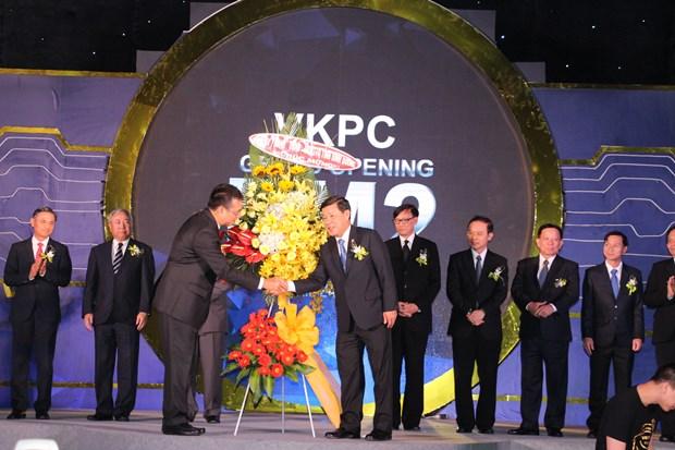 Vina Kraft : inauguration de sa deuxieme papeterie a Binh Duong hinh anh 1