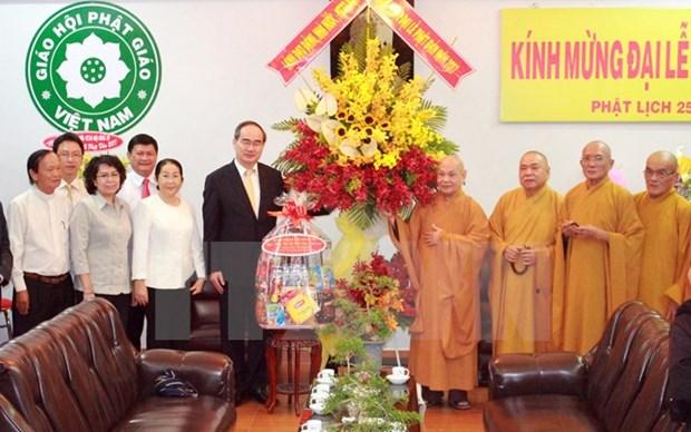 Celebrations du 2561e anniversaire du Bouddha hinh anh 1