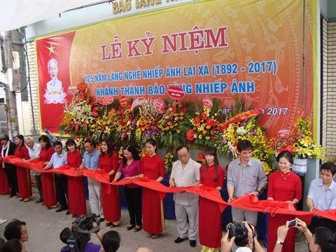 Hanoi : inauguration du premier musee prive sur la photographie au Vietnam hinh anh 1
