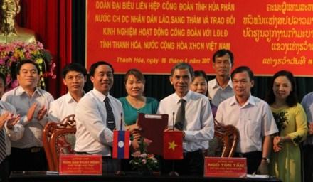 Vietnam-Laos : echange d'experiences dans les activites syndicales entre provinces hinh anh 1