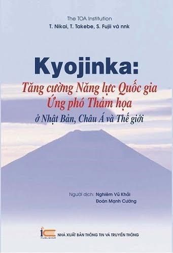 Un livre sur les catastrophes naturelles au Japon presente aux lecteurs vietnamiens hinh anh 1