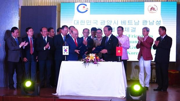 Quang Nam signe un accord de cooperation avec la ville sud-coreenne de Gwangyang hinh anh 1
