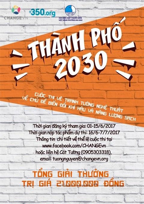 Concours de peinture d'art sur mur «La ville en 2030» a Ho Chi Minh-Ville hinh anh 1