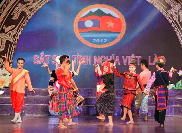 Bientot la 2e Journee culturelle, sportive et touristique de la region frontaliere Vietnam-Laos 2017 hinh anh 1