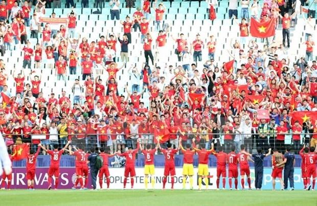 Le Vietnam participera aux SEA Games 29 hinh anh 1