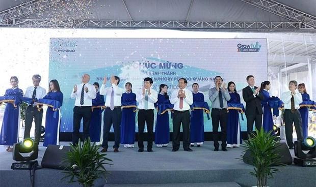 Suntory PepsiCo inaugure sa 5e usine au Vietnam hinh anh 1