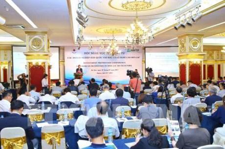 Promouvoir les investissements sud-coreens dans la zone de hautes technologies de Hoa Lac hinh anh 1