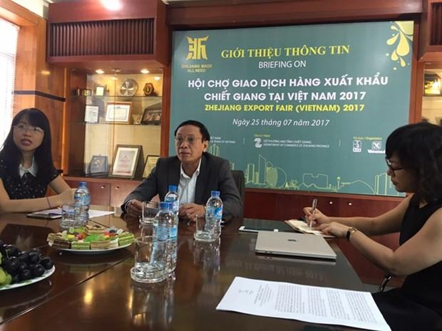 Bientot une foire commerciale chinoise a Hanoi hinh anh 1