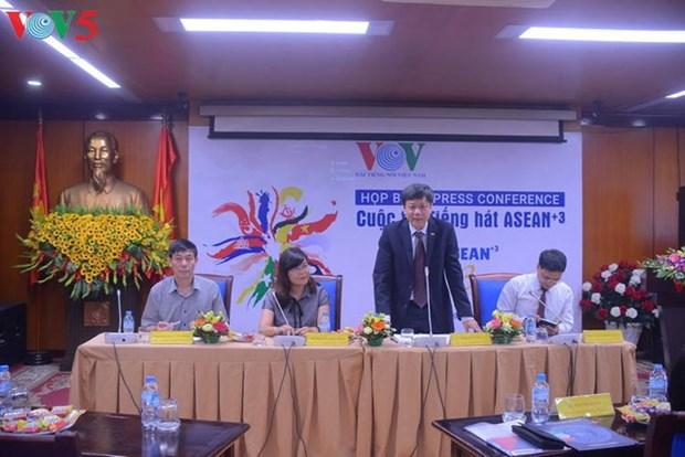 La VOV organisera le concours de chants ASEAN+3 hinh anh 1