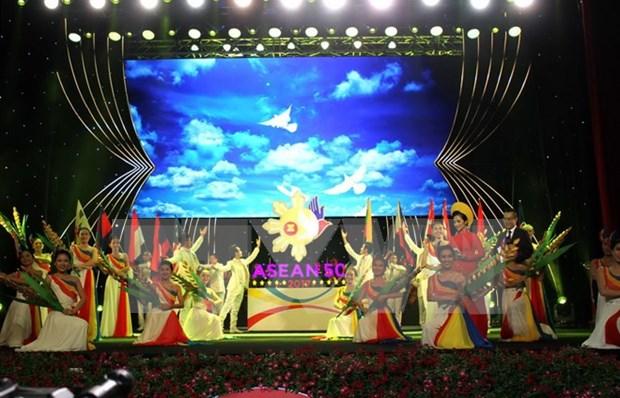Ho Chi Minh-Ville celebre les 50 ans de l'ASEAN hinh anh 1