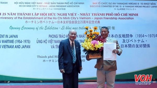 L'Association d'Amitie Vietnam-Japon de Ho Chi Minh-Ville souffle ses 25 bougies hinh anh 1