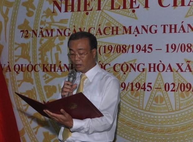 La Revolution d'Aout et la Fete nationale du Vietnam celebrees a l'etranger hinh anh 1