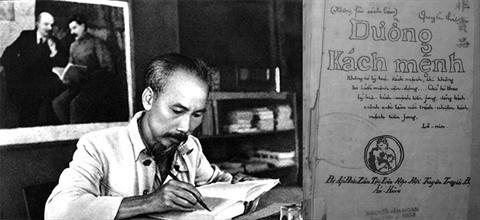 Duong Kach Menh, le 1er document politique marxiste au Vietnam hinh anh 1
