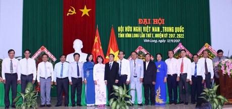 Vinh Long : Premier congres de l'Association d'amitie Vietnam-Chine hinh anh 1