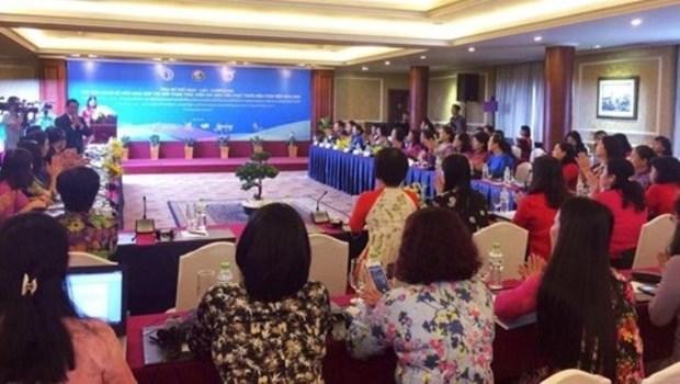Le Vietnam, le Laos et le Cambodge resserrent leur lien entre les femmes hinh anh 1