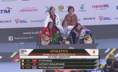 ASEAN ParaGames 9 : le Vietnam remporte 4 medailles d'or en natation hinh anh 1