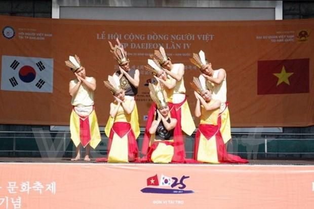 Fete des Vietnamiens en Republique de Coree hinh anh 1