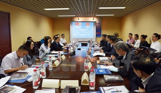 Un echange de vue sur la promotion de l'investissement Chine-Vietnam a Pekin hinh anh 1