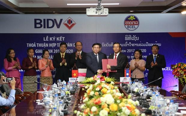 La BIDV et la Banque pour le commerce exterieu du Laos renforcent leur cooperation hinh anh 1