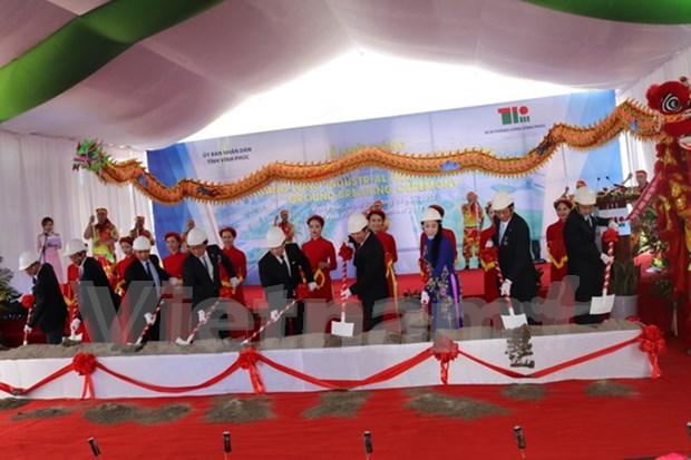 Vinh Phuc : mise en chantier de la zone industrielle Thang Long hinh anh 1