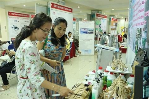Exposition sur la biotechnologie dans l'agroalimentaire hinh anh 1