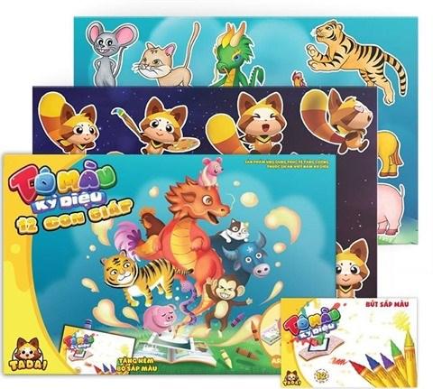 TADA Books : des livres de coloriage en 3D pour les enfants de 3 a 7 ans hinh anh 1