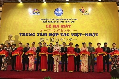 Le centre de cooperation Vietnam-Japon voit le jour hinh anh 1