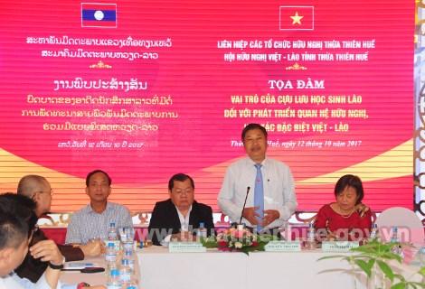 Les anciens etudiants laotiens au Vietnam contribuent aux relations bilaterales hinh anh 1