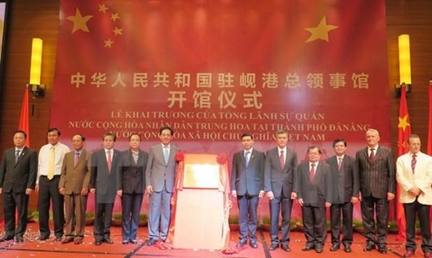Ouverture du consulat general de Chine a Da Nang hinh anh 1