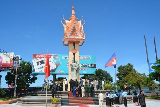 Inauguration du monument de l'amitie Vietnam-Cambodge a Koh Kong hinh anh 1