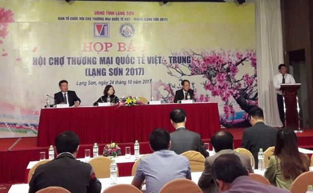 Bientot la foire commerciale Vietnam-Chine 2017 a Lang Son hinh anh 1