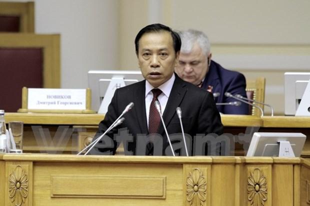 Le Vietnam a la 19e Conference internationale des partis communistes et ouvriers hinh anh 1