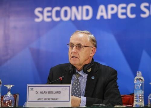 Le Vietnam marque de son empreinte l'APEC hinh anh 1