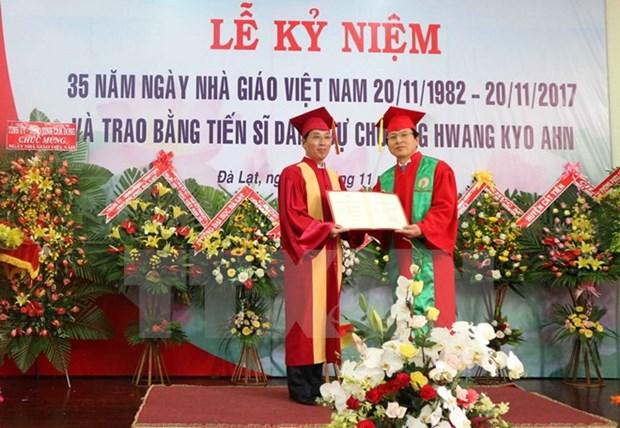 L'ancien Premier ministre sud-coreen honore par le Vietnam hinh anh 1