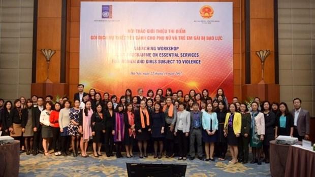 Presentation des services indispensables pour les femmes et les filles victimes de violences hinh anh 3