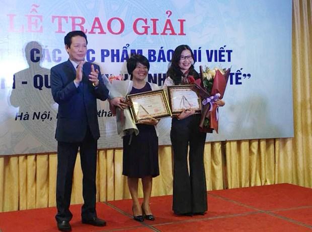 Concours d'ouvrages journalistiques sur l'integration internationale hinh anh 1
