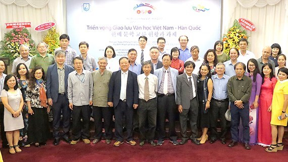 Colloque sur les echanges litteraires Vietnam-Republique de Coree hinh anh 1