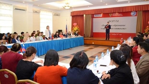 Valorisation de la langue et de la culture russes au Vietnam hinh anh 1