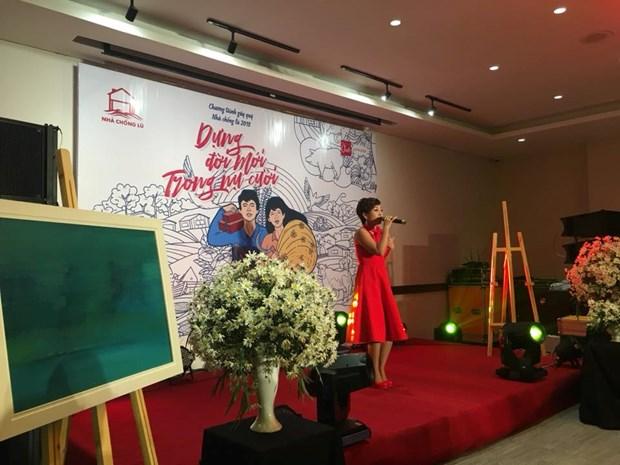 Hanoi : Soiree de collecte de fonds pour le projet « nha chong lu » hinh anh 1